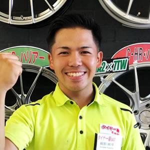 https://www.tire1ban.jp/wp-content/uploads/2020/12/staff_kajino.jpg