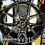 【VERSUS】VV21S